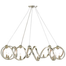 Currey & Company 9000-0059 Ringmaster 10 Light Chandelier