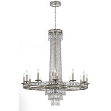 Crystorama 5269-OS-CL-MWP Crystal Mercer 16 Light Crystal Silver Chandelier