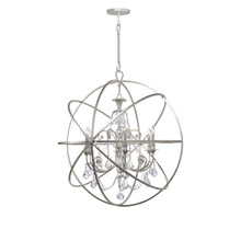 Crystorama 9219-OS-CL-MWP Solaris 6 Light Crystal Silver Sphere Chandelier
