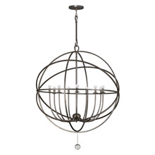 Crystorama 9229-EB Solaris 9 Light Bronze Sphere Chandelier