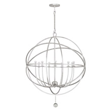 Crystorama 9229-OS Solaris 9 Light Silver Sphere Chandelier