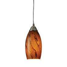 Elk Lighting 20001/1BG Galaxy Mini Pendant
