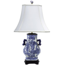 Frederick Cooper 65149 Blue Tang Table Lamp