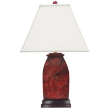 Frederick Cooper 65162 Asian Imperial Scholar Table Lamp