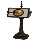 Traditional Personalized St. Elizabeth'S Hospital Banker'S Lamp - Meyda 145664